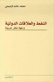 16def209-77fd-4ef9-93b1-466dca6432cc-192X290.png
